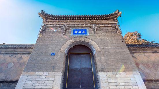 青州真教寺