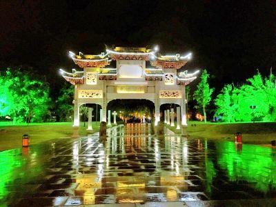 Zhongzhou Park