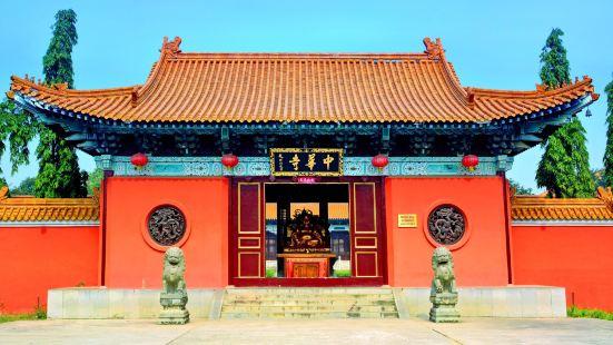 藍毗尼中華寺