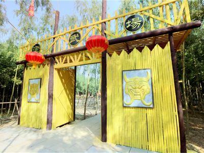 Yangko Ancient Village