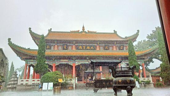 Xiang Mountain Temple