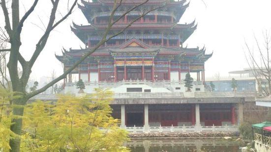 Fengya Mountain Sceneic Area