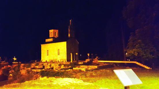 St. Petar of Cetinje Monument