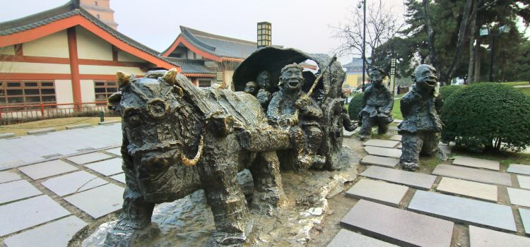 Shaanxi Folklore Grand View Garden (Minsu Daguanyuan)
