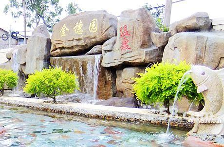 JinSuiYuan Hot Spring Hotel