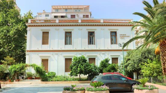 馬其頓奮鬥史博物館