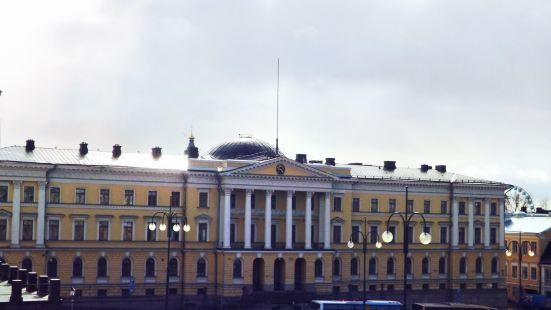 The Senate Building (Valtioneuvoston Linna)