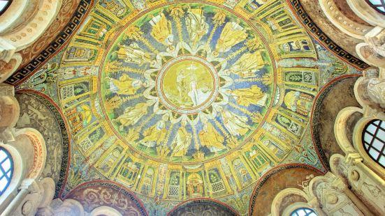 內奧尼亞諾洗禮堂