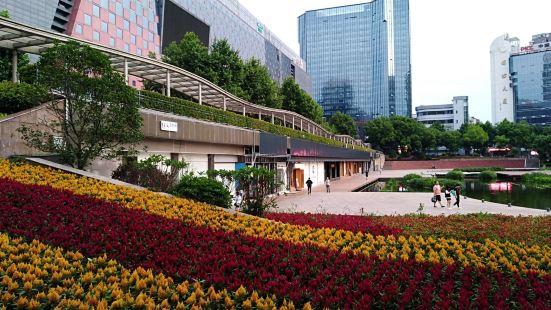 金華人民廣場
