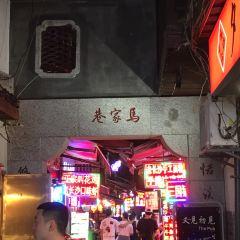 太平街のユーザー投稿写真
