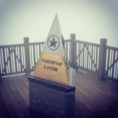 Fansipan Mountain User Photo