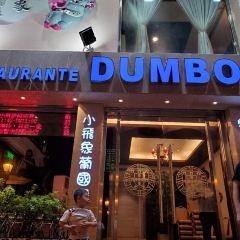 Restaurante Dumbo User Photo