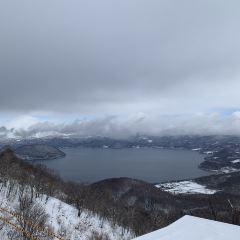 Usu Volcano User Photo