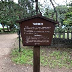 Amanohashidate Shrine User Photo