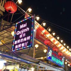 Duong Dong User Photo