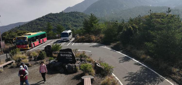 유노히라 전망대1
