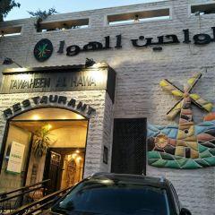 Tawaheen al-Hawa User Photo