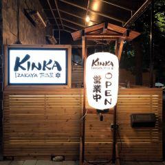 Kinka Izakaya Original用戶圖片