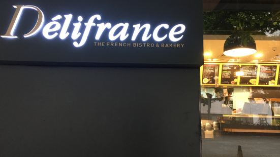Delifrance(Taigucheng Center)
