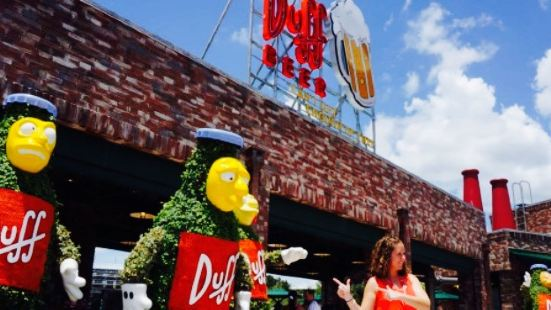 Duff Brewery Beer Garden