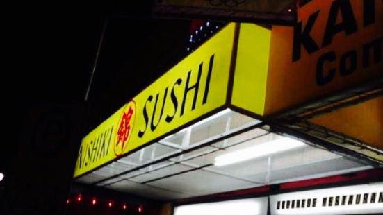 Nishiki Sushi Restaurant