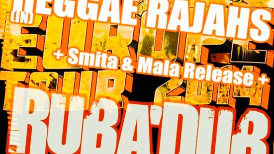 RubA'Dub Sundays
