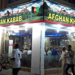 Afghan Kebab House User Photo