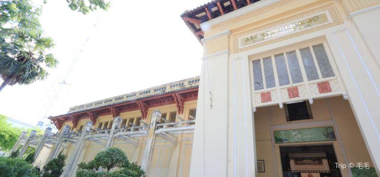 베트남 역사 박물관2