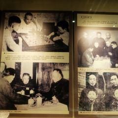 中國圍棋博物館用戶圖片