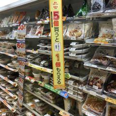 하마노 아케이드 여행 사진