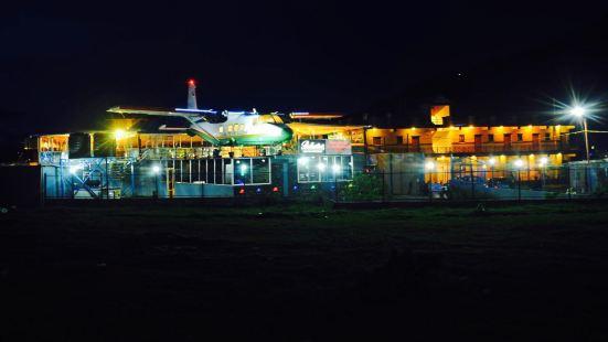 Namaste Air Nandoj Restaurant & Bar
