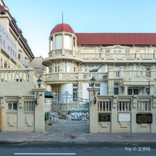 The Former Residence of Zhang Xueliang