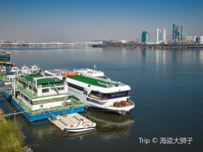 Eland Cruise