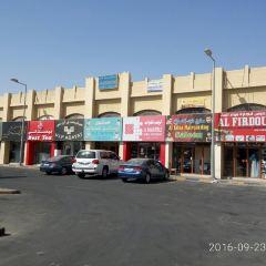 Al Dakhira Natural Reserves User Photo