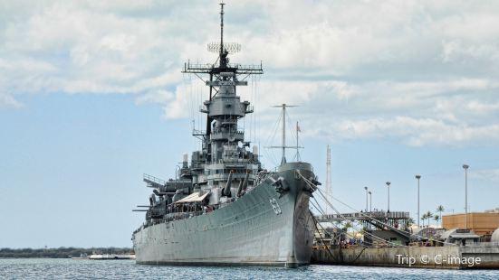 密蘇里號戰艦紀念館