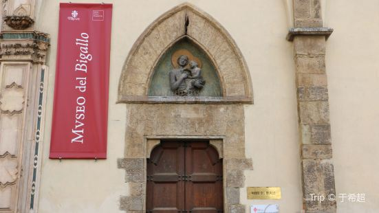 Loggia del Bigallo - Museo del Bigallo