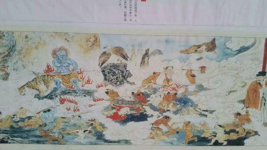 Qingquan Temple