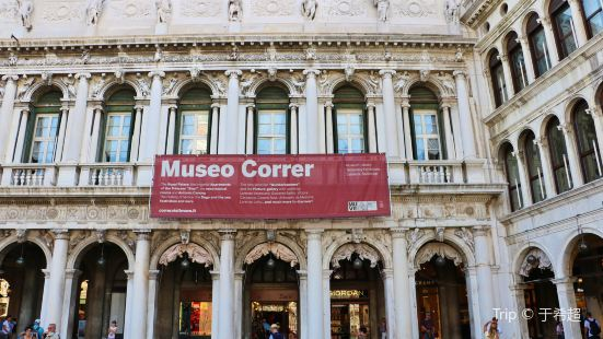 Museo Correr