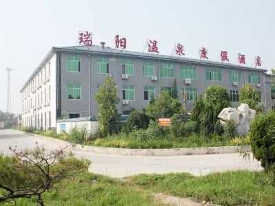 Ruiyang Hot Spring