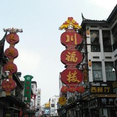 Guanqian Street User Photo
