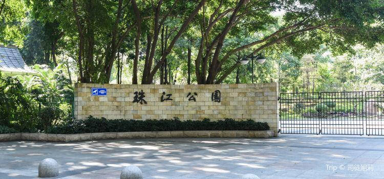 Zhujiang Park1