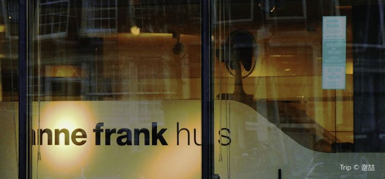 Anne Frank House1