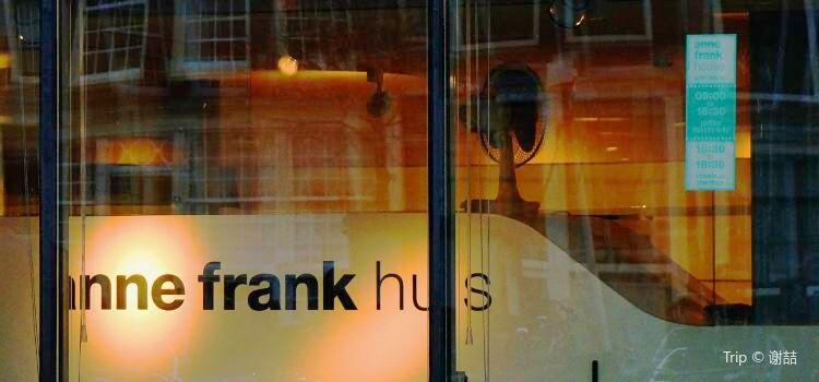 アンネ・フランクの家1