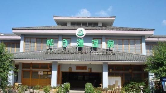 Yingyuetan Hot Springs