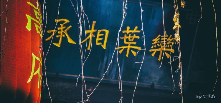 Gaojia Courtyard3