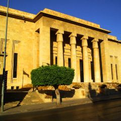 National Museum of Beirut User Photo