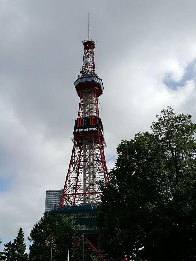Sapporo TV Tower