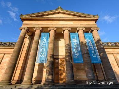 스코틀랜드 국립 초상화 미술관