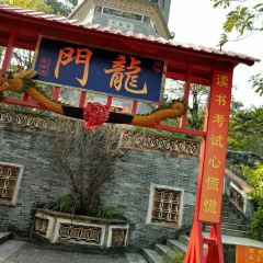 Guxiangli Theme Park User Photo