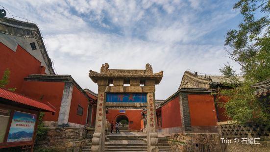홍먼(홍문)
